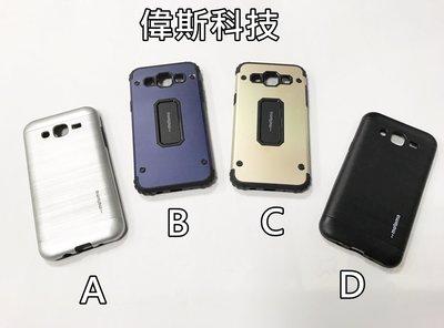 ☆偉斯科技☆ 三星2015版 J5 鋁...