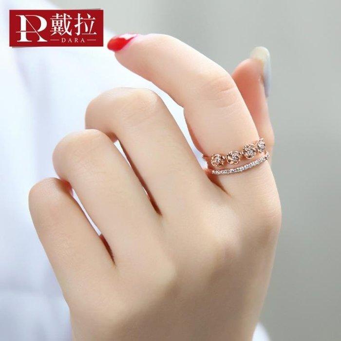 簡約氣質女小指戒韓國版潮人食指開口戒指玫瑰金指環