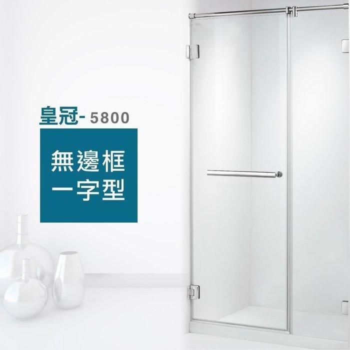 浴室的專家 *御舍精品衛浴 itai 一太衛浴 開門式 淋浴拉門 - 皇冠5800