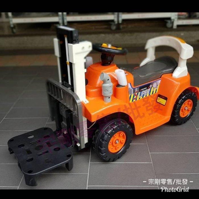 【宗剛零售/批發】兒童電動推高機(中型) 電動前進後退 電動起降機升降 工程車