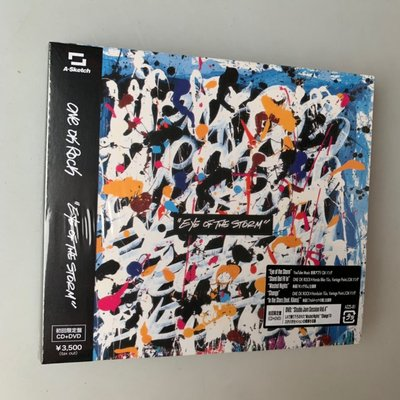 【紅豆百貨】現貨 ONE OK ROCK Eye of the Storm 初回版 cd+dvd全新未拆