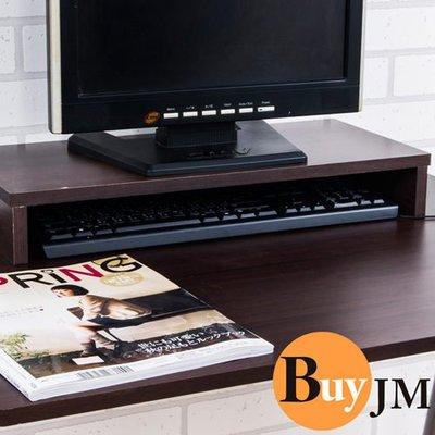 ~百嘉美~防潑水桌上型置物架3入組~胡桃木色 螢幕架 書桌 電腦桌 桌上架 B~HD~SH014WA~3