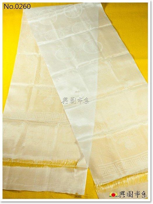 【興園市集】絲質哈達‧白色‧180 x 32 公分‧尼泊爾製造‧No.0260