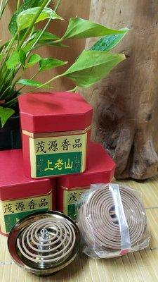 【茂源金香.天力沉香】早期特上老山盤香   1盒600 3盒1500  數量有限,售完止