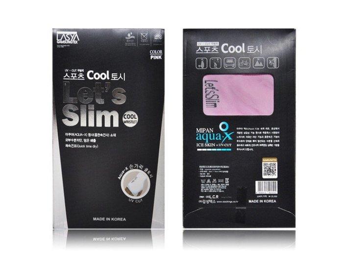 【冰絲袖套】盒裝版 韓系let's slim超彈性防曬袖套 騎車防曬指套 戶外遮陽臂套 夏天運動涼感袖套