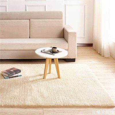 精選  加厚羊羔絨地毯 現代客廳臥室地墊 飄窗墊 房間滿鋪床頭地毯訂製