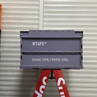 大號65L三色WTAPS 日潮軍事風機能收納箱 軍綠鞋子衣服折疊儲物盒摺疊收納箱