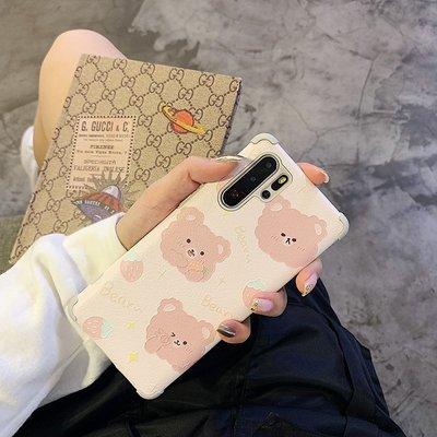 Muses 適用于華為p40手機殼女款超薄可愛卡通小熊mate30pro個性創意
