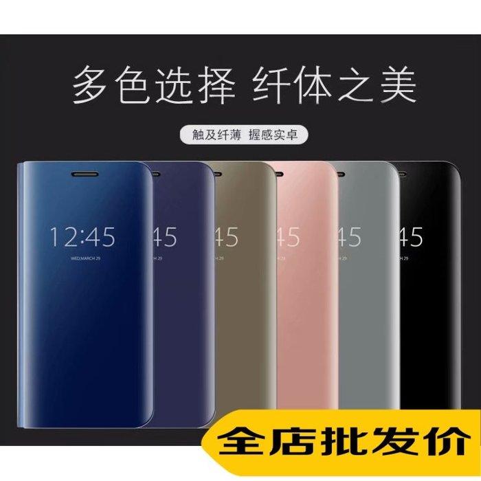 j7手機殼Samsung保護套保護殼正韓國版三星J7core智能休眠皮套note4鏡面j6翻蓋支架note3手機J4保護
