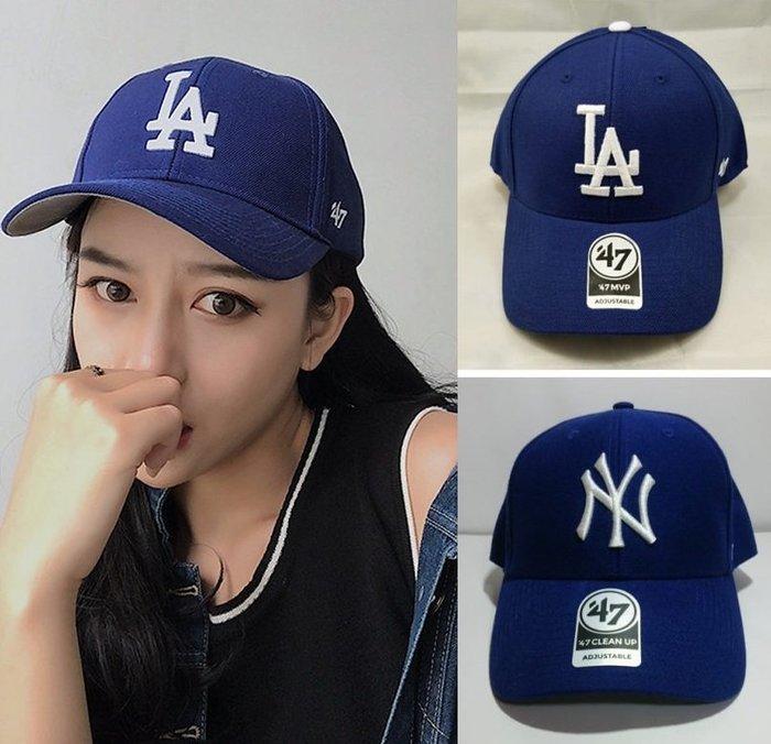 免運** MLB 棒球帽 道奇隊&洋基隊  47 Brand 藍色 現貨!!
