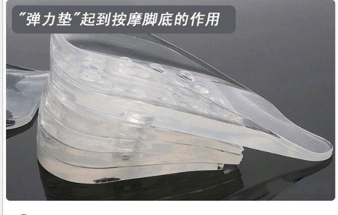 減震透明硅膠五層增高鞋墊