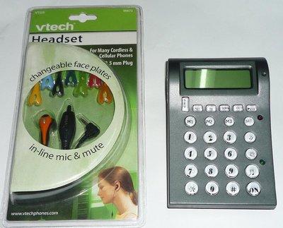 專業400型,來電顯示話務耳機電話+免持聽筒耳機,客服電訪人員電話行銷;家用電話用;TA-918,TA-938;免持對講