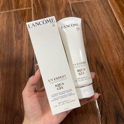 Lancome/蘭蔻小白管空氣感隔離霜防曬霜乳50ML清爽型SPF50 養膚防曬