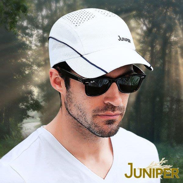 JUNIPER 中性透氣抗UV棒球帽 J7562白色 遮陽帽 棒球帽 防曬帽 休閒帽 抗UV 喜樂屋戶外休閒