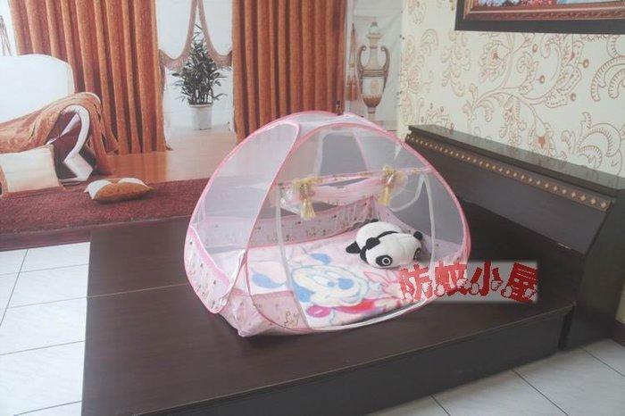 【防蚊小屋】兒童蒙古包蚊帳/粉紅色