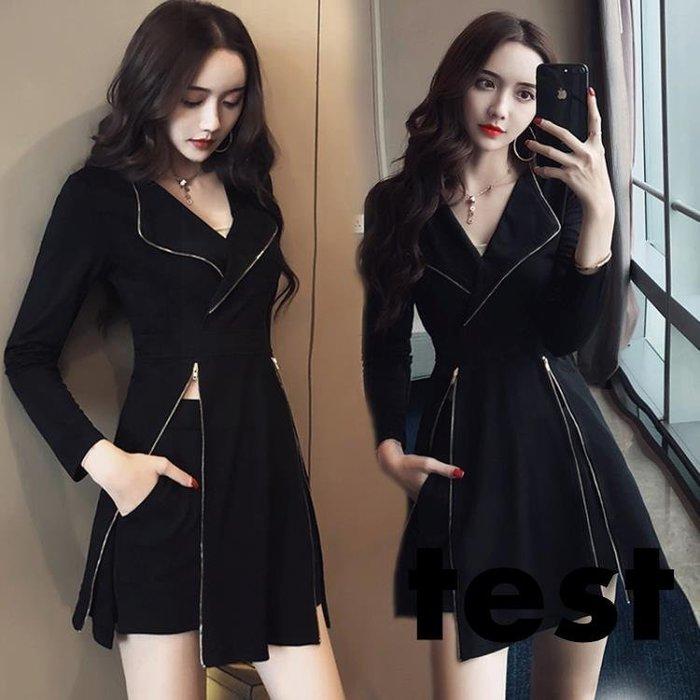 洋裝 新品女裝秋季網紅同款拉鍊時髦性感修身顯瘦洋裝兩件裝套裝