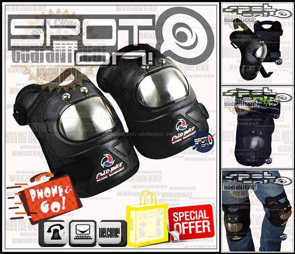 Spot ON - S07 金屬護具-白鐵不鏽鋼護片-短款兩件式 - 護膝組-實用款!百搭! MH900E S2R S4