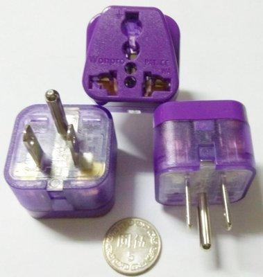 2#5台灣220V冷氣萬用1變2轉接頭,11平行,10A,1分2轉換插頭2插座,適220V家電