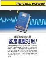 (CELL AVR) 台灣製造 4000VA 最受歡迎的交流電壓穩定器 濾雜訊 突波雷擊保護