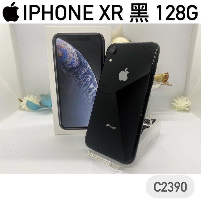 APPLE IPHONE XR 128G 黑 二手機 可中古機貼換新機 福利機 C2390【承靜數位-六合】非I11