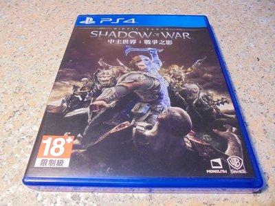 PS4 中土世界-戰爭之影 Middle-Earth 英文版 直購價700元 桃園《蝦米小鋪》
