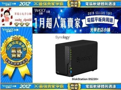 【35年連鎖老店】Synology  DS220 + PLUS 2Bay 二層NAS網路儲存伺服器(含WD 4TB紅標)