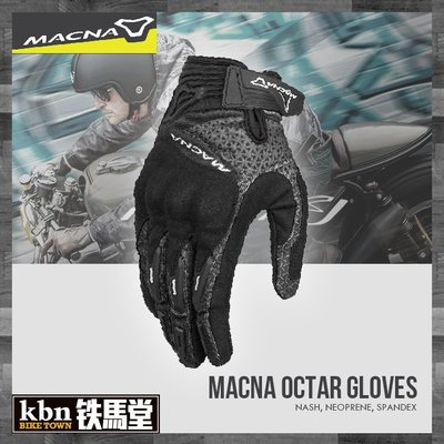 KBN☆鐵馬堂 荷蘭 MACNA OCTAR 夏季 網布 護具 短手套 透氣 手感好