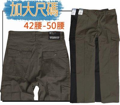 【肚子大】B333‧加大尺碼-休閒褲‧前後側多口袋-耐穿彈力布料!腰圍尺寸42-50吋