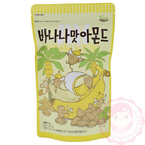 韓國 Toms Gilim 香蕉杏仁果 進口零食 (210g)【庫奇小舖】【F123】