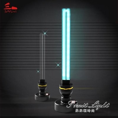消毒燈 家用紫外線消毒燈紫外線殺菌燈除蟎臭氧滅菌UV紫外線燈 NMS 220V