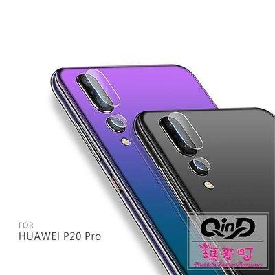 ☆瑪麥町☆ QinD HUAWEI P20 Pro 鏡頭玻璃貼(兩片裝) 鏡頭貼 兩片裝 硬度9H