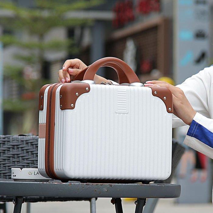 旅行拉桿箱 登機 可愛14寸便攜化妝包小清新旅行包大容量手提小箱子收納包定制logo