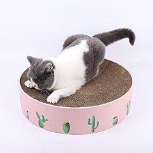 【台灣24h現貨】寵物貓抓板 貓抓盆 錨墊 瓦楞紙貓抓板  耐磨圓形貓窩碗型