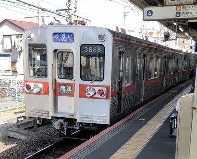 [玩具共和國] MA A9989 京成3600形 復活塗装 6両
