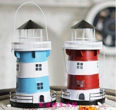 【凱迪豬生活館】新款 地中海風格藍紅鐵皮燈塔 桌面擺件 燭台 創意店鋪婚慶居家裝飾品KTZ-200945