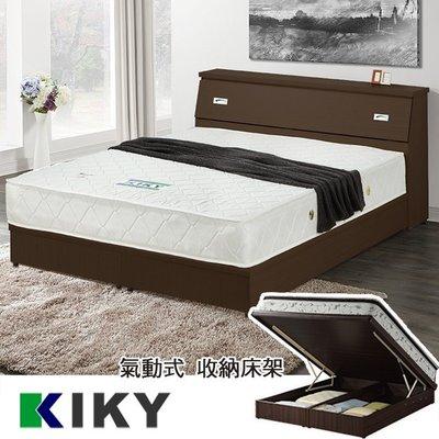 【床組】安全收納型掀床組│雙人床架5尺-【麗莎】木色超值房間組(床頭箱+安全裝置掀床底) KIKY 雙人掀床組
