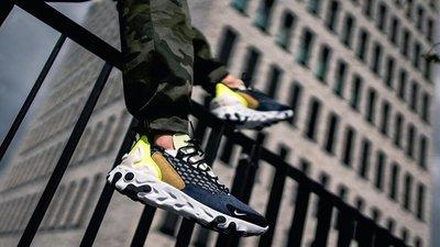 =E.P=Nike React Sertu 藍色 編織 藤原浩 彩虹 棋盤格 休閒舒適 At5301-400