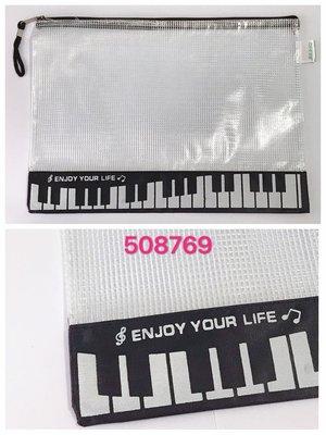 黑色keyboard圖案半透明拉鍊 小物袋, 可放文具或小物,music piano patterns soft case, pencil bag