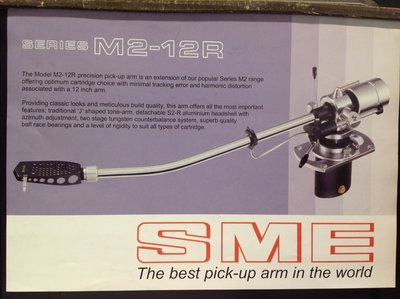 SME M2-12R 12吋唱臂/英國製保固一年