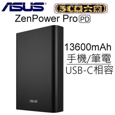 【3C最大黨】現貨 華碩 ASUS Zenpower Pro PD 13600mAh 快充行動電源 聯強貨 開發票