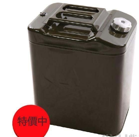 【易發生活館】新品特價 汽車備用油箱30L 便攜汽油桶 30升備用油桶油箱 柴油桶