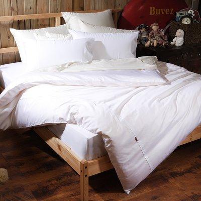 《60支紗》雙人床包/被套/枕套/4件式【瓷白】Magic colors 100%精梳棉-麗塔寢飾-