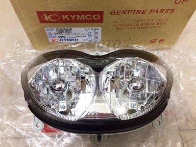 《MOTO車》奔騰 G1 G2 G3 原廠 大燈組/大燈/頭燈,未含燈泡座