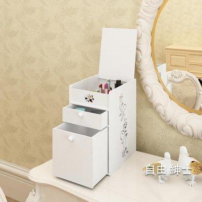 化妝品收納盒桌面護膚化妝品收納盒抽屜式洗漱梳妝臺儲物櫃辦公室整理WY