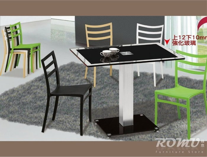 【DH】商品編號Q112-6商品名稱造型休閒餐椅。備有四色可選。雅緻/細膩/簡約風經典傢飾。主要地區免運