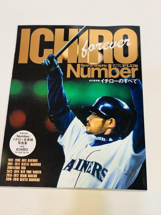 貳拾肆棒球-日本帶回珍藏品number鈴木一朗ICHIRO生涯永久保存版 超大本242P