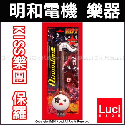 保羅 KISS樂團 吉恩 明和電機 Otamatone 音符電子樂器 小蝌蚪 中款 高 27CM LUCI日本代購