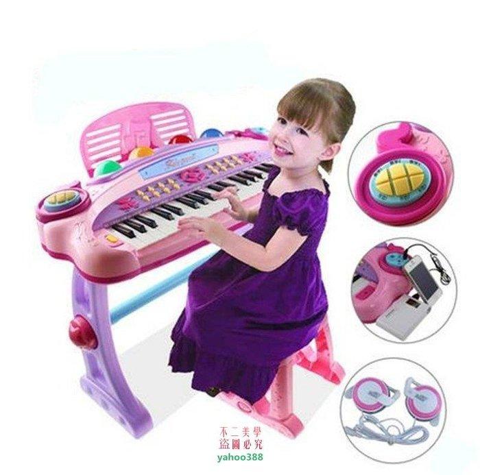 美學1兒童電子琴帶麥克風女孩電子琴玩具寶寶益智小孩多功能小鋼琴可移動話❖89176