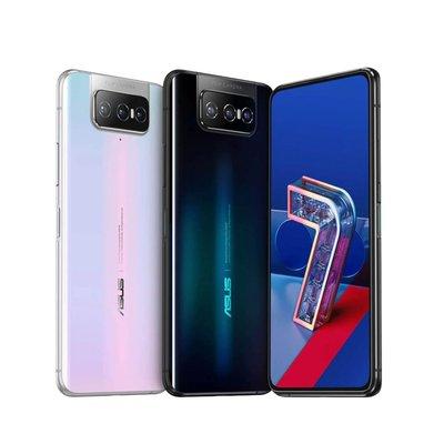 ASUS Zenfone 7 (ZS670KS) 8G/128G 6.67吋 八核心智慧型手機