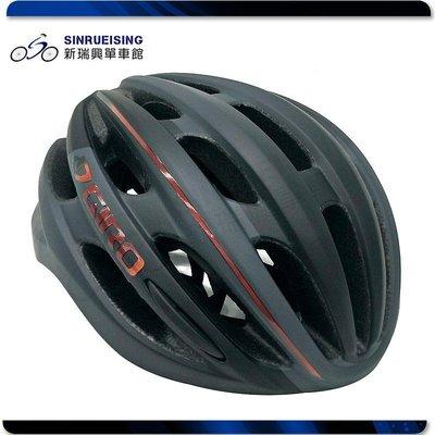 【阿伯的店】Giro 美國品牌 Foray 輕量安全帽 21孔 M/L -消光灰/紅線#KMS2474